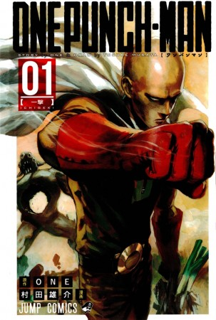48 One Punch Man